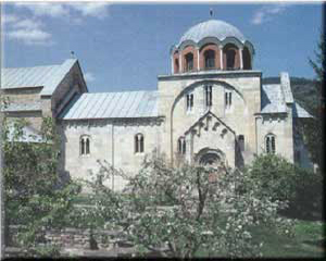 Немањина црква