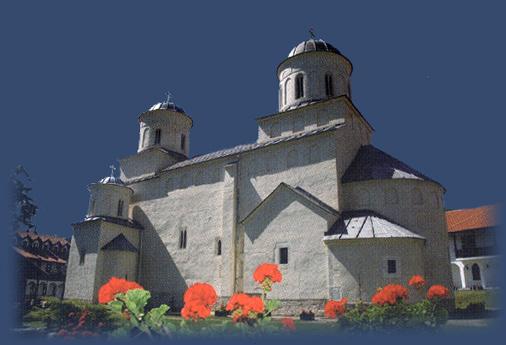 црква Светог Вазнесења Господњег