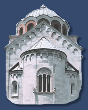 Богородичина црква у Студеници